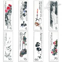 CHINE N°2296 À 2303, SÉRIE DE SUPERBES TIMBRES ART CHINOIS, NEUFS**-1980
