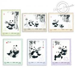 CHINE N°1869 À 1874, SÉRIE DE TIMBRES PANDA GÉANT, NEUFS-1973