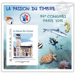 """FRANCE BLOC FFAP N°14 """"LA MAISON DES OCÉANS"""" BLOC AUTOADHÉSIF LUXE"""