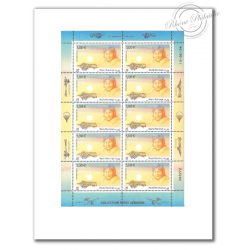 PA N°_67 MARIE MARVINGT 2004 LUXE feuille 10 timbres sous blister