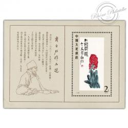 CHINE BLOC N°25 ART CHINOIS, PEINTURE DE CHI-PAI-SHIH, NEUF-1980