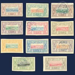 COTE DES SOMALIS N°8 À 18 TIMBRES VUES DE DJIBOUTI, NEUFS*/OBL-1894-1900