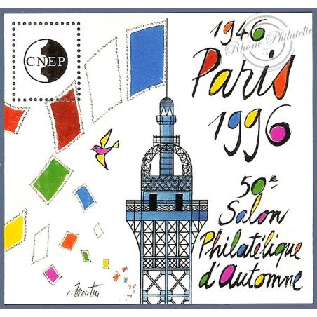 """BLOC CNEP N°_23 """"PARIS 1996"""""""