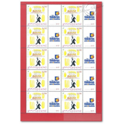 FEUILLE TIMBRES ANNIVERSAIRES, SEMPE (3688A), VIGNETTE TIMBRES PERSONALISES