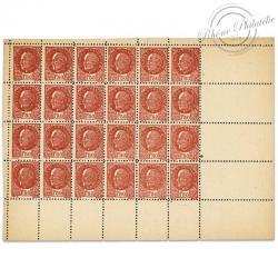 FRANCE BLOC N°517d, 24 TIMBRES MARÉCHAL PÉTAIN (FAUX FFI) NEUFS-1941