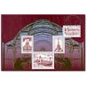 """FEUILLET F5222 """"PARIS PHILEX 2018. MONUMENTS DE PARIS"""" (2018)"""
