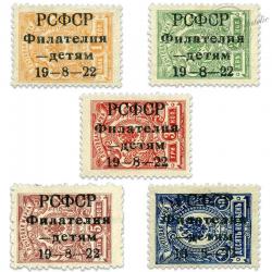 RUSSIE N°180 À 184 JOURNÉE PHILATÉLIQUE DE LA JEUNESSE, TIMBRES NEUFS*1992