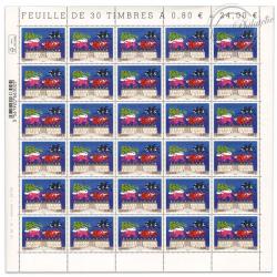 FEUILLE DE 30 TIMBRES-POSTE N°5042, 10E ANNIVERSAIRE DU CENTRE NATIONAL DU COSTUME DE MOULINS