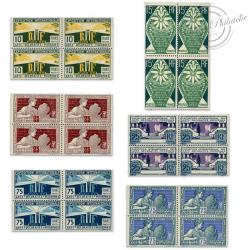 FRANCE BLOCS DE 4 TIMBRES N°210 À 215, EXPOSITION INTER, ARTS DÉCORATIFS PARIS, TIMBRES NEUFS-1924