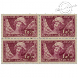 FRANCE BLOC N°256 SOURIRE DE REIMS, TIMBRES NEUFS**/*1930