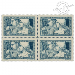 FRANCE BLOC N°252 CAISSE D'AMORTISSEMENT, TIMBRES RARES-1928