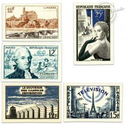TIMBRES POSTE N°1019a À 1023a, TIMBRES NON DENTELÉS DE 1955