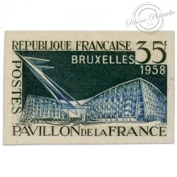 FRANCE N°1156a EXPOSITION DE BRUXELLES, TIMBRE NON DENTELÉ-1958