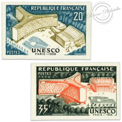 TIMBRES POSTE N°1177 ET 1178, PALAIS DE L'UNESCO PARIS, TIMBRES NON DENTELÉS-1958