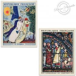 TIMBRES POSTE N°1398 ET 1399 SÉRIE OEUVRES D'ART, TIMBRES NON DENTELÉS-1963