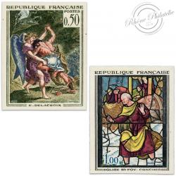 TIMBRES POSTE N°1376 ET 1377 SÉRIE OEUVRES D'ART, TIMBRES NON DENTELÉS-1963