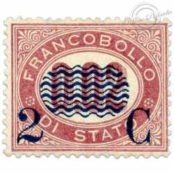 ITALIE N°25 TIMBRES DE SERVICE 1875 SURCHARGE BLEUE, TIMBRE NEUF*1878
