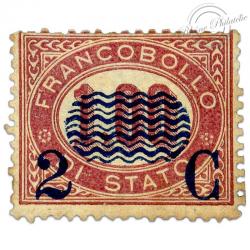 ITALIE N°29 TIMBRES DE SERVICE 1875 SURCHARGE BLEUE, TIMBRE NEUF SANS GOMME-1878