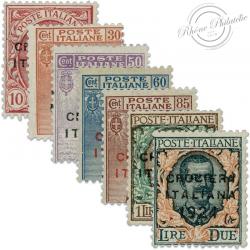ITALIE SÉRIE N°156 À 162, TIMBRES SURCHARGÉS NEUFS* DE 1924