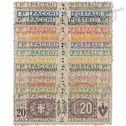 ITALIE SÉRIE N°7 À 19, TIMBRES COLIS POSTAUX, NEUFS*1914-22