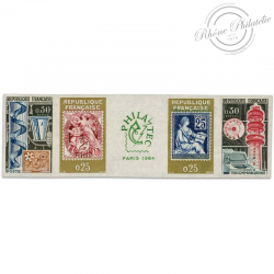 FRANCE N°F1414, BANDE EXPOSITION PHILATÉLIQUE PHILATEC, TIMBRE NON DENTELÉ-1964
