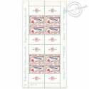"""FRANCE BLOC N°6 EXPOSITION """"PHILATEC"""", TIMBRES NEUFS-1964"""