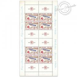 """FRANCE BLOC N°6 EXPOSITION """"PHILATEC"""", TIMBRES NEUFS DE 1964"""