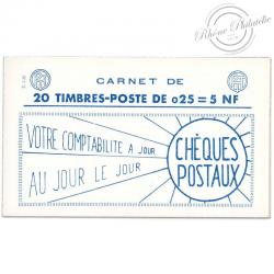 FRANCE CARNET N°1234-C 2, TYPE MARIANNE DE À LA NEF, 20 TIMBRES NEUFS