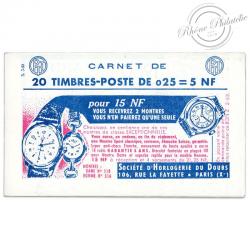 FRANCE CARNET N°1234-C 2, TYPE MARIANNE DE À LA NEF, 20 TIMBRES-NEUFS