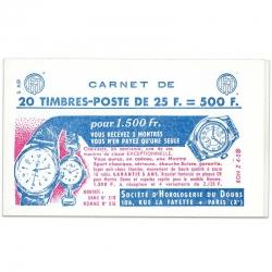 FRANCE CARNET 1011C-C 2 TYPE MARIANNE DE MULLER, 20 TIMBRES POSTE-1955-59