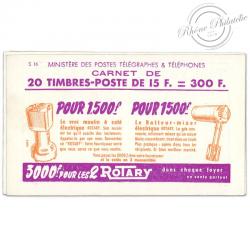FRANCE CARNET 886 C14 TYPE MARIANNE DE GANDON, TIMBRES POSTE EXCEL BIC-1955-59