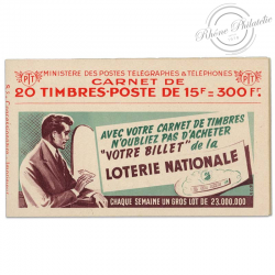 FRANCE CARNET 813 C2 TYPE MARIANNE DE GANDON, TIMBRES POSTE HAHN