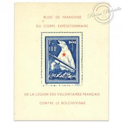 FRANCE LVF N°1 BLOC-FEUILLET DE L'OURS NEUF* 1941