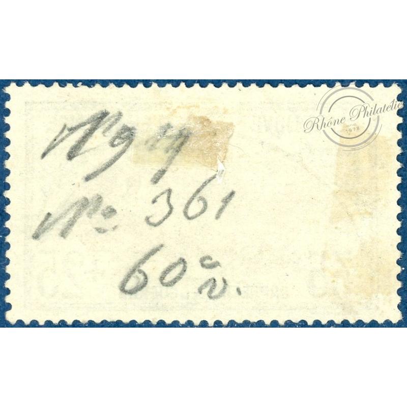 N°152 ORPHELINS DE LA GUERRE, TIMBRE OBLITÉRÉ 1917-1918
