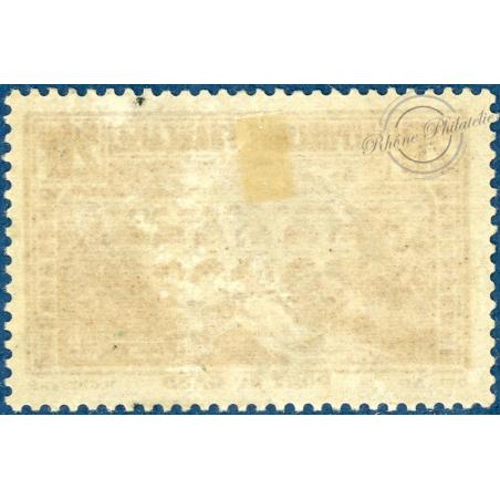 N°262 PONT DU GARD, TIMBRE OBLITÉRÉ 1929-31