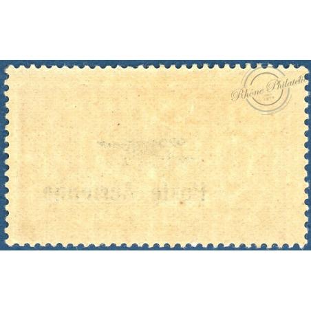 PA N°1 ET 2 TIMBRES MERSON SURCHARGÉS POSTE AÉRIENNE, NEUFS*, 1927