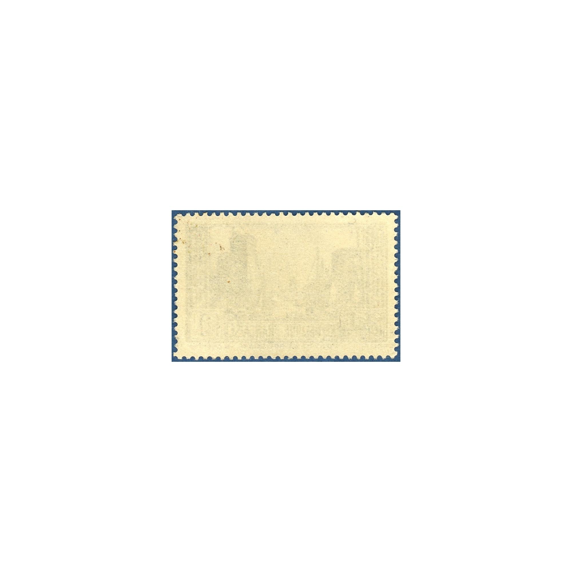 FRANCE N°261, PORT DE LA ROCHELLE, TIMBRE NEUF ,1929-31