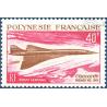 POLYNÉSIE POSTE AÉRIENNE  N°27, CONCORDE TIMBRE NEUF**, 1969