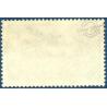 PA N°14 AVION SURVOLANT PARIS, TIMBRE OBLITÉRÉ, 1936