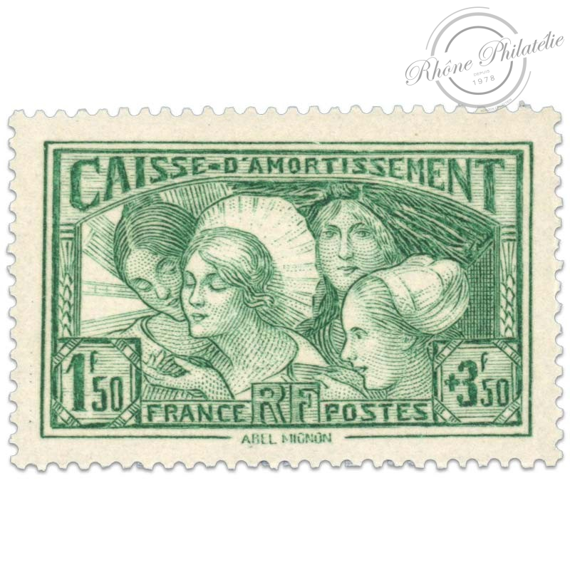 FRANCE N°269, CAISSE D'AMORTISSEMENT, TIMBRE NEUF DE 1931