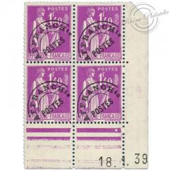 FRANCE TIMBRES N°77 PREOBLITERES, COIN DATÉ 1922-47