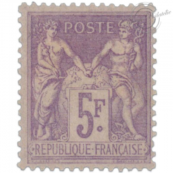 FRANCE N°95 TYPE SAGE, TIMBRE RARE, NEUF* ET SIGNE-1877