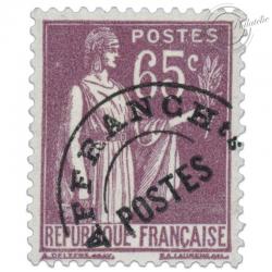 FRANCE PRÉOBLITÉRÉ N°73 TYPE PAIX, TIMBRE NEUF-1922-47
