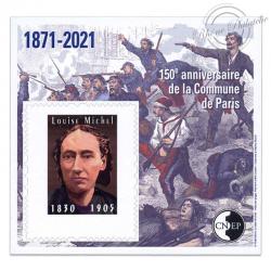"""FRANCE BLOC CNEP NON DENTELE N°86 """"ANNIVERSAIRE DE LA COMMUNE DE PARIS"""" 2021"""