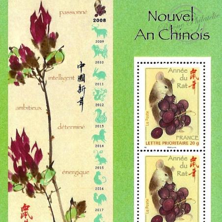 LOT DE 50 LETTRES PRIORITAIRES, FEUILLES ANNEE DU RAT F4131 NOUVEL AN CHINOIS (2008)