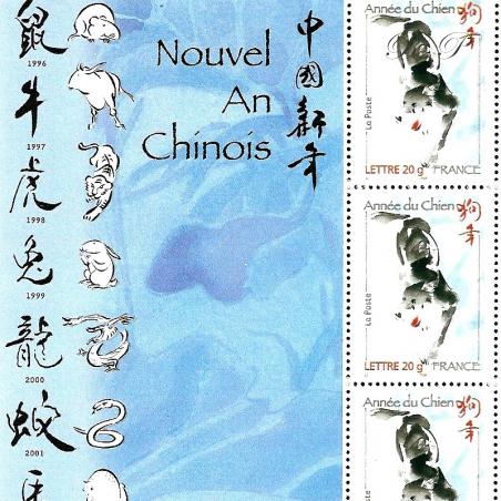LOT DE 50 LETTRES PRIORITAIRES, FEUILLES ANNEE DU CHIEN F3865 NOUVEL AN CHINOIS (2006)