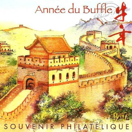 BLOC SOUVENIR N°_36 _ANNEE DU BUFFLE 2009 - SOUS BLISTER