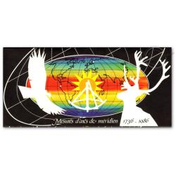 EMISSION COMMUNE (1986) FINLANDE : Maupertuis et les mesures d'arcs méridiens