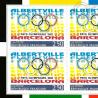 EMISSION COMMUNE (1992) ESPAGNE /s BLISTER : pays olympiques