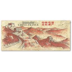 EMISSION COMMUNE (1998) CHINE : patrimoine culturel
